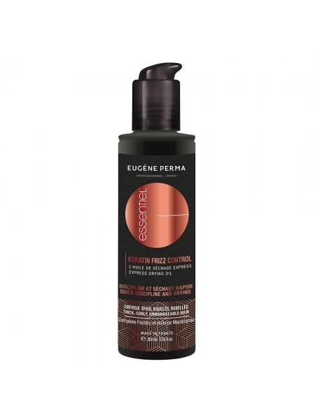 Эсенсиель кератин масло для экспресс сушки завитых и вьющихся волос Eugene Perma Essentiel 200 мл (000013234)