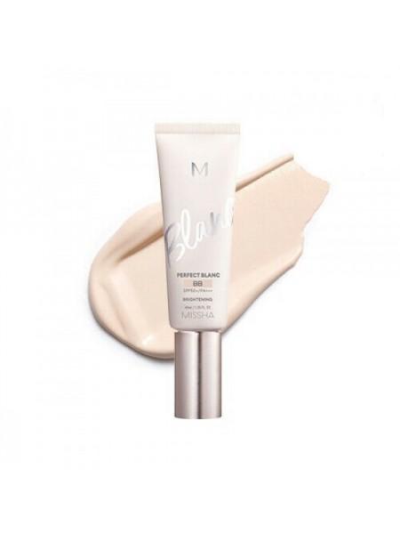 BB крем с идеальным покрытием Missha M Perfect Blanc BB Cream SPF50+ PA++ 40 мл #21 Vanilla (8809643525084)