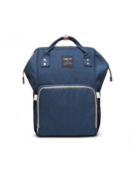 Сумка-рюкзак SUNROZ Mummy Bag мультифункциональный органайзер для мамы Синий (SUN0622)