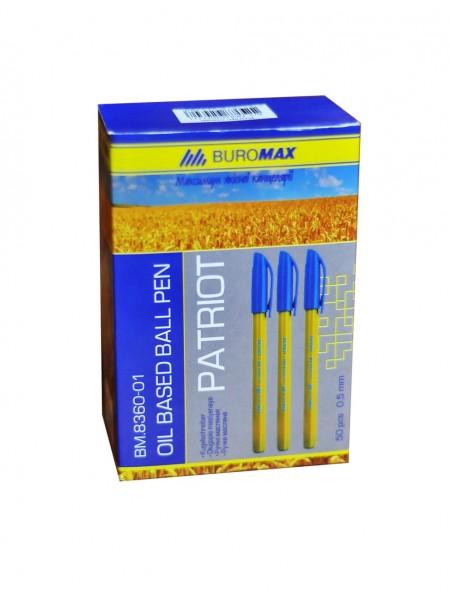 Набор масляных ручек 50 шт Buromax Patriot BM.8360-01 Ручка Синий 0.5 мм корпус Пластик (SUN6506)